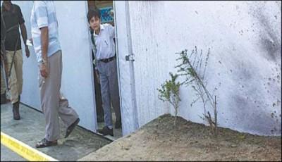Pakistan Karachi School