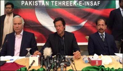Pakistan PTI Party Election Announce