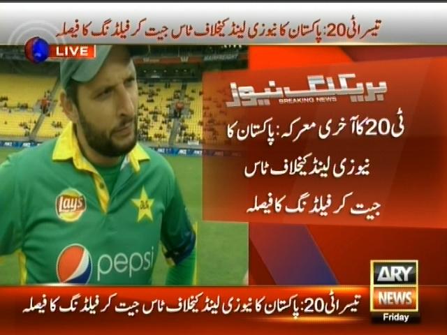Pakistan vs New Zealand – Breaking News – Geo