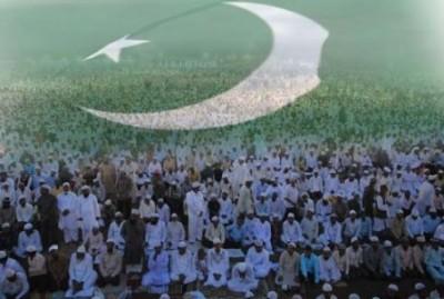 Pakistani Nation
