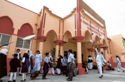 Pakistani School