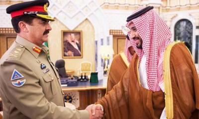 Prince Mohammed bin Salman with Raheel Sharif