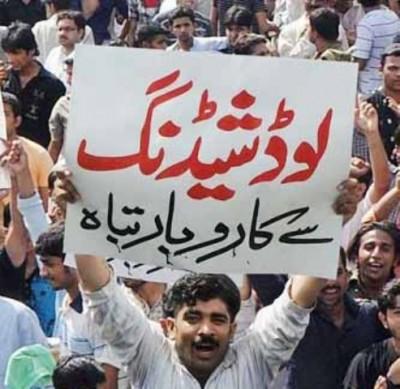 Protest Against Loadshedding