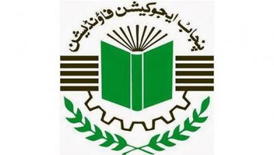 Punjab Education Foundation