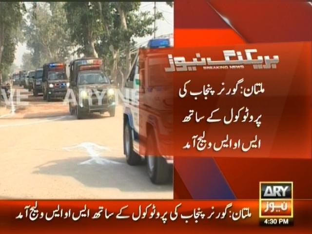 Punjab Governor– Breaking News – Geo