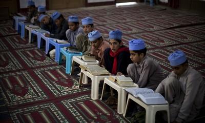 Quran Study