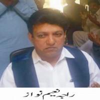 Raja Naeem Nawaz