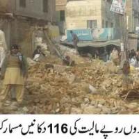 Rajana Road Pir Mahal Shops Demolition