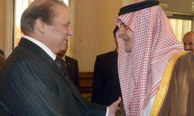 Saud Al Faisal and Nawaz Sharif