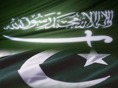 Saudi Arabia, Pakistan