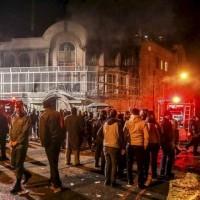 Saudi Embassy Attack