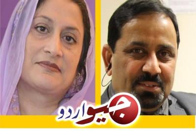 Shah Bano Mir and Rao Khalil Ahmed