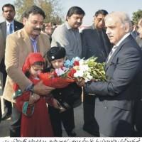 Shahbaz Sharif Visit