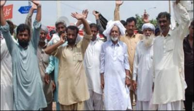 Sheikhpura Relatives Protest
