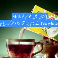Tea whitener