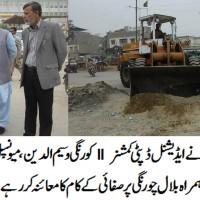 Visit Bilal Chowrangi