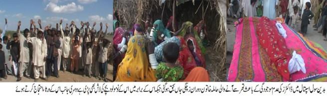 Woman Died Badin