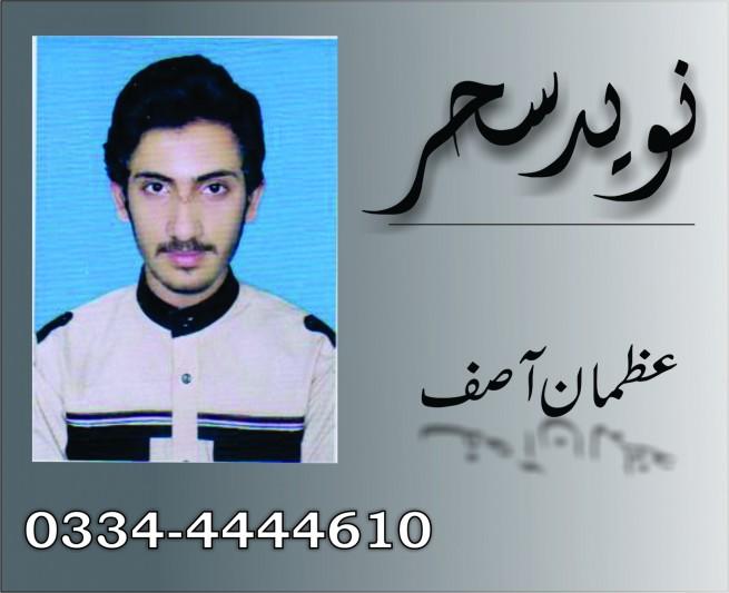 Uzman Asif
