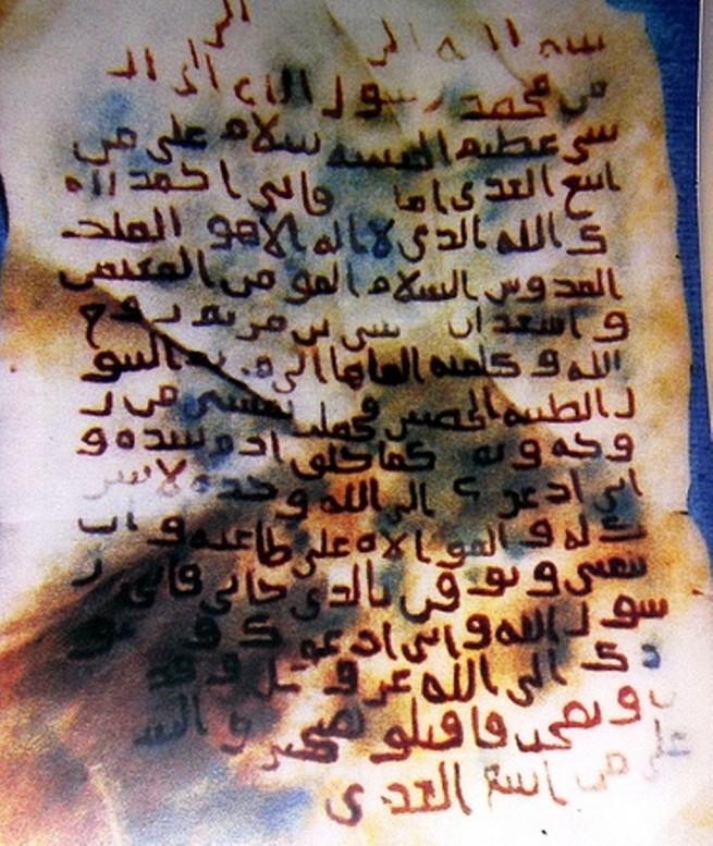 Maktoob e Nabawi s.a