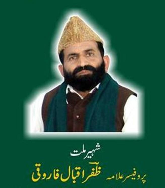 Professor Allama Zafar Iqbal Farooqi