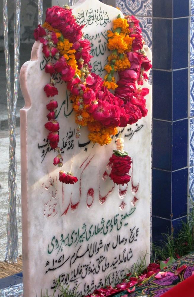 Seyyed Abu Turab Shahgada Lahori