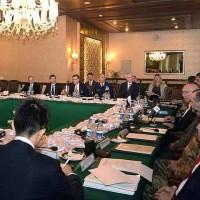 Afghan Meeting