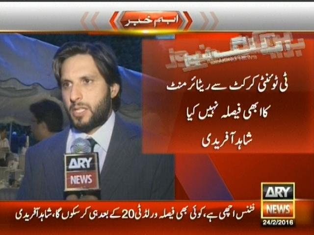 Afridi – Breaking News – Geo