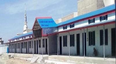 Alhamd Islamic University
