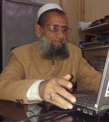 Alhamd University Professor