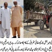 Ameer Bakhsh Junejo Visit