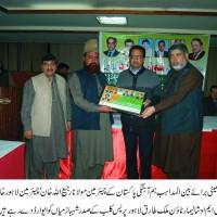Awarded to Mian Shahbaz