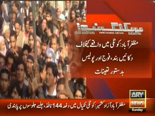 Azad Kashmir– Breaking News – Geo