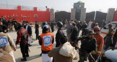 Bacha Khan University,Terrorist Attack