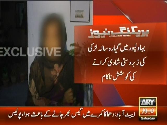 Bahawalpur – Breaking News – Geo