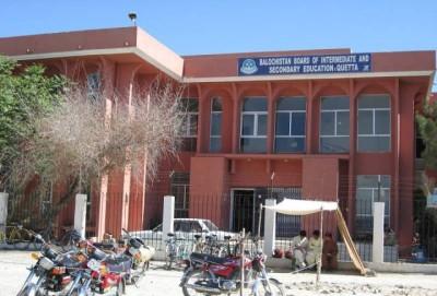 Balochistan's Intermediate Board