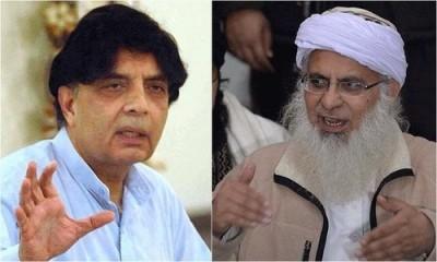 Chaudhry Nisar and Maulana Abdul Aziz