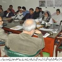 Dengue Preventing Meeting