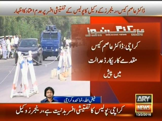 Dr Asim Case– Breaking News – Geo