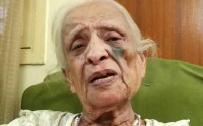 Fatima Surayya Bajia