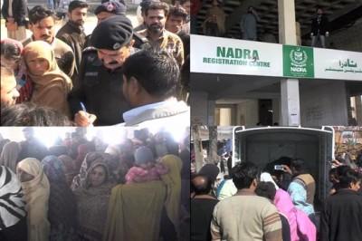Gujranwala Nadra Office