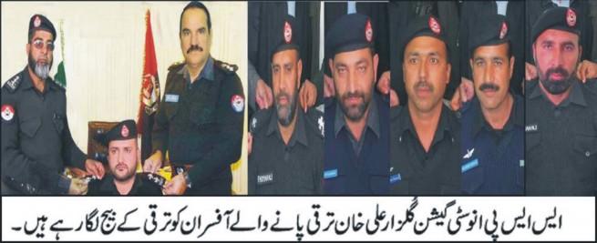 Gujrat News