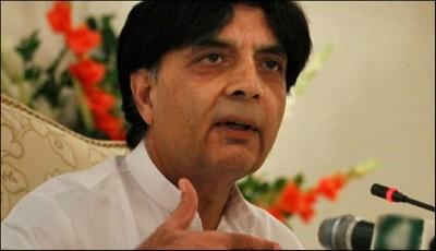 Imran Faroq Murder Case