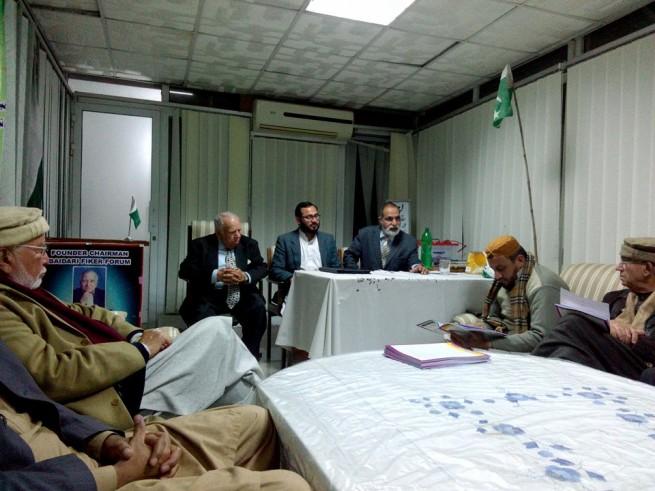 Islamiat Teaching Dissertation