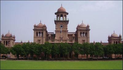 KPK Universities