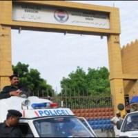 Karachi Jail