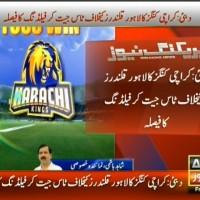 Karachi Kings and Lahore Qalandari– Breaking News – Geo