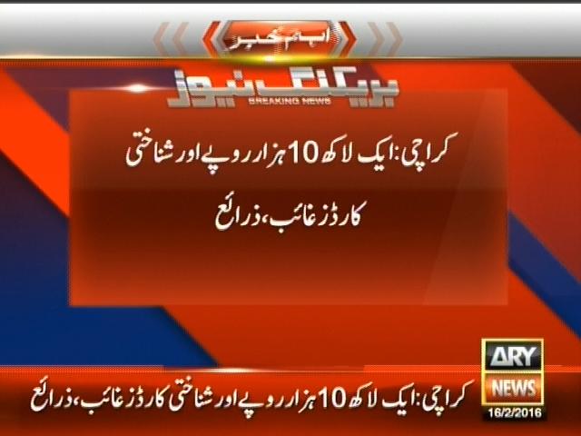 Karachi Robbery– Breaking News – Geo