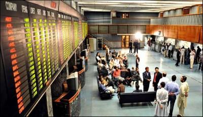 Karachi Stock Exchange