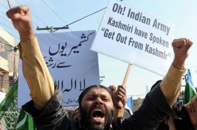 Kashmir Solidarity Day in Pakistan