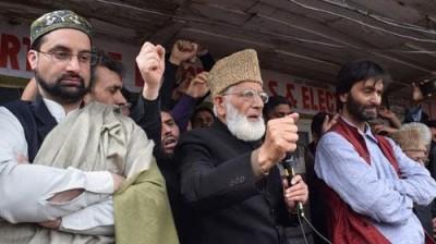 Kashmiris Leader